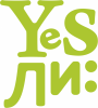 YESли: