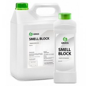 Средство для блокировки различный запахов Smell Block