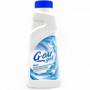 """Отбеливатель """"Grass G-Oxi gel"""" для белых тканей"""