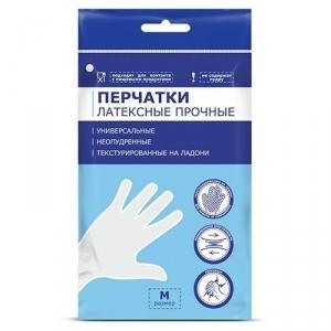 """Перчатки латексные неопудренные прочные """"Komfi"""""""