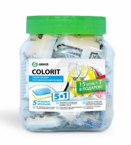 Таблетки для посудомоечных машин Colorit 5 в 1