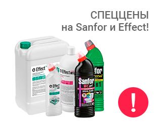 Спеццены на Sanfor и Effect!