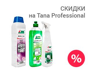 Специальная цена на Tana Professional